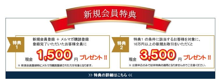 %e7%89%b9%e5%85%b8