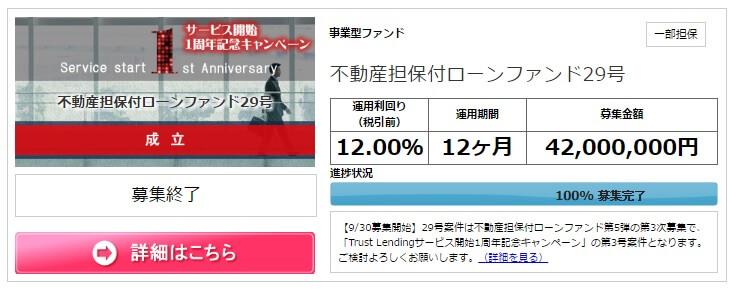 29%e5%8f%b7